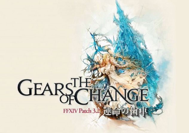 FFXIV: Grinding the Gears of Change – Aywren Sojourner: Gaming and