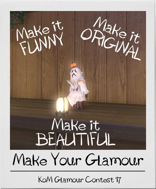 glamourcontest