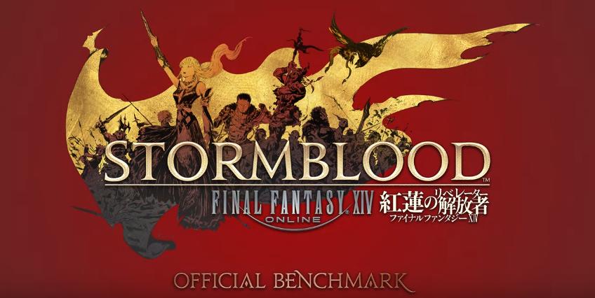 FFXIV Stormblood Benchmark Trailer