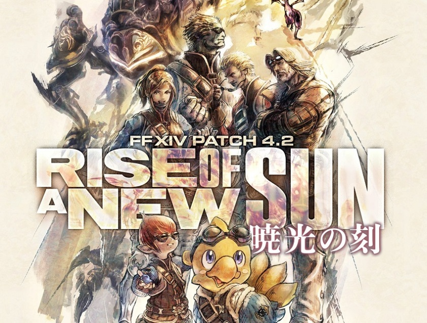 FFXIV: Preliminary Patch 4 2 Notes Highlights – Aywren